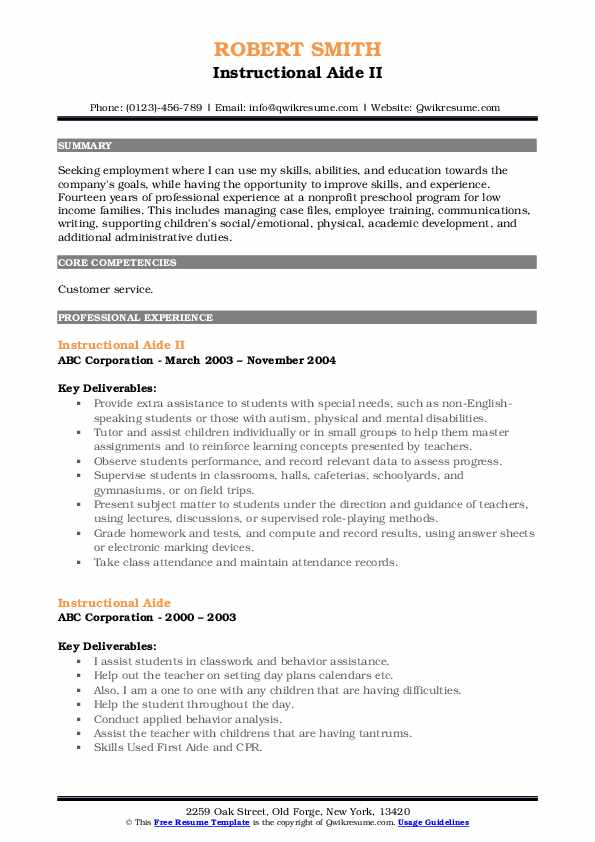 Instructional Aide II Resume Template