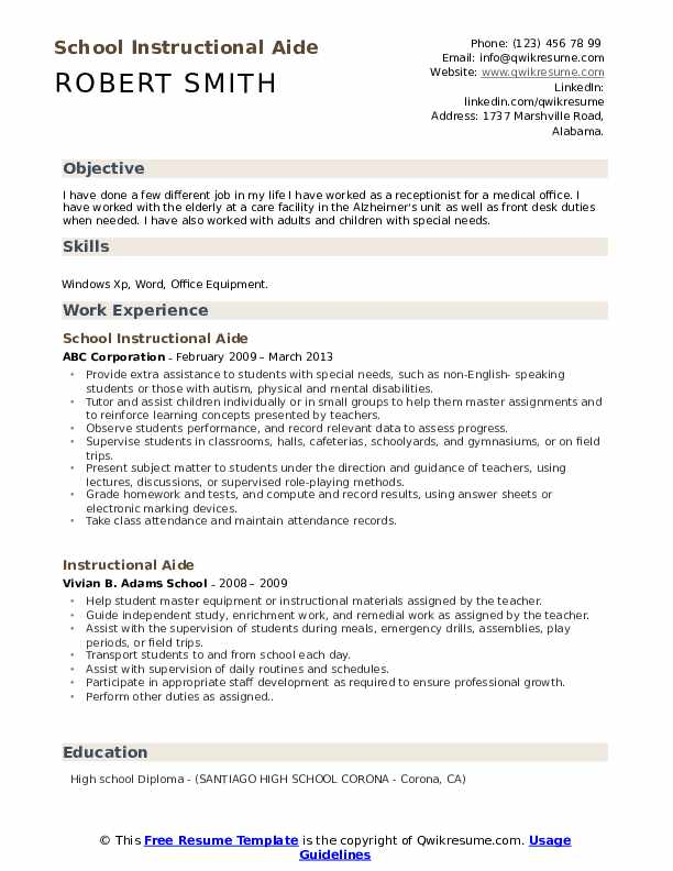 School Instructional Aide Resume Sample