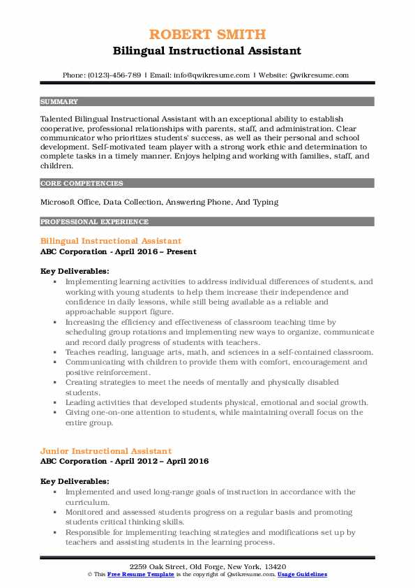Bilingual Instructional Assistant Resume Example