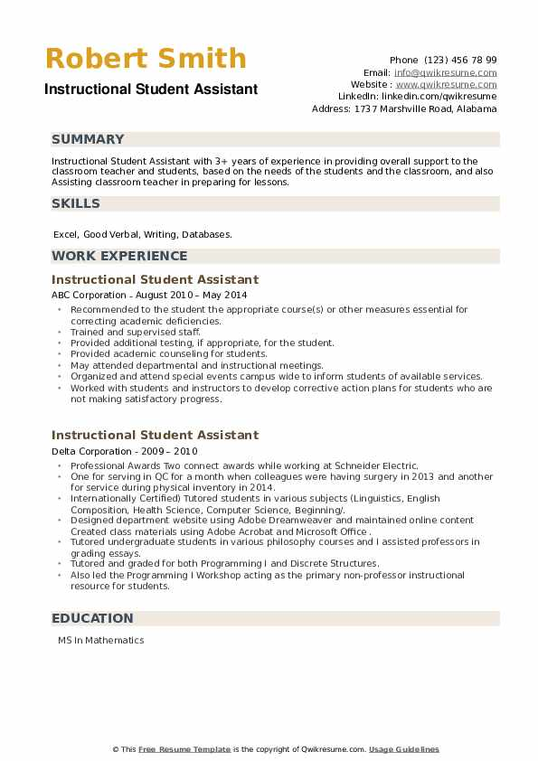 Instructional Student Assistant Resume example