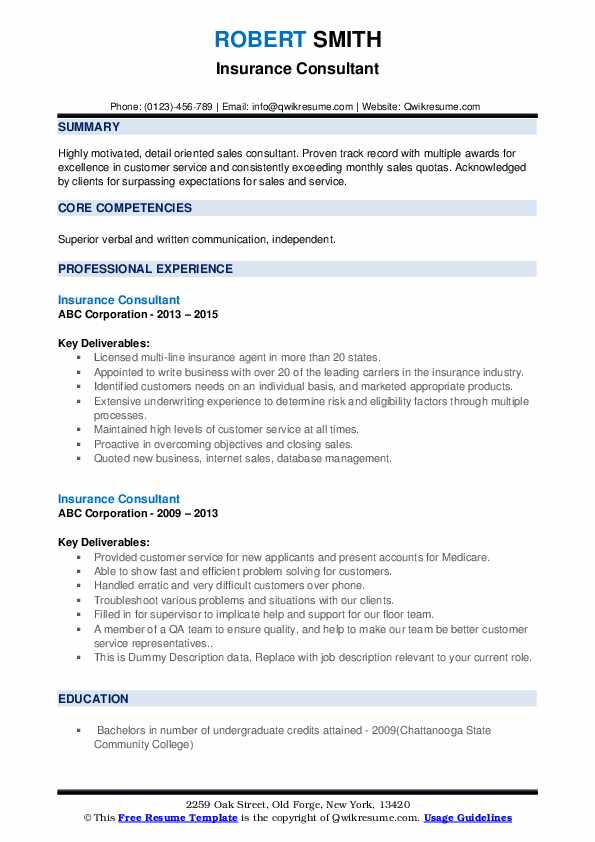 Insurance Consultant Resume example