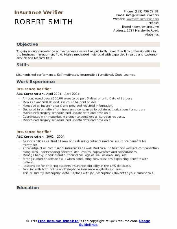 Insurance Verifier Resume example