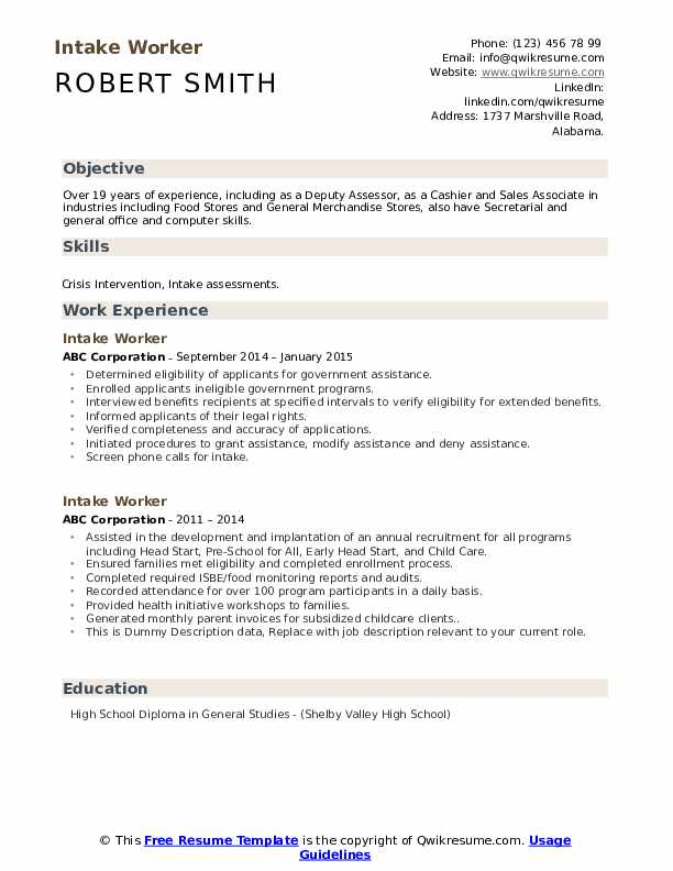 Intake Worker Resume example