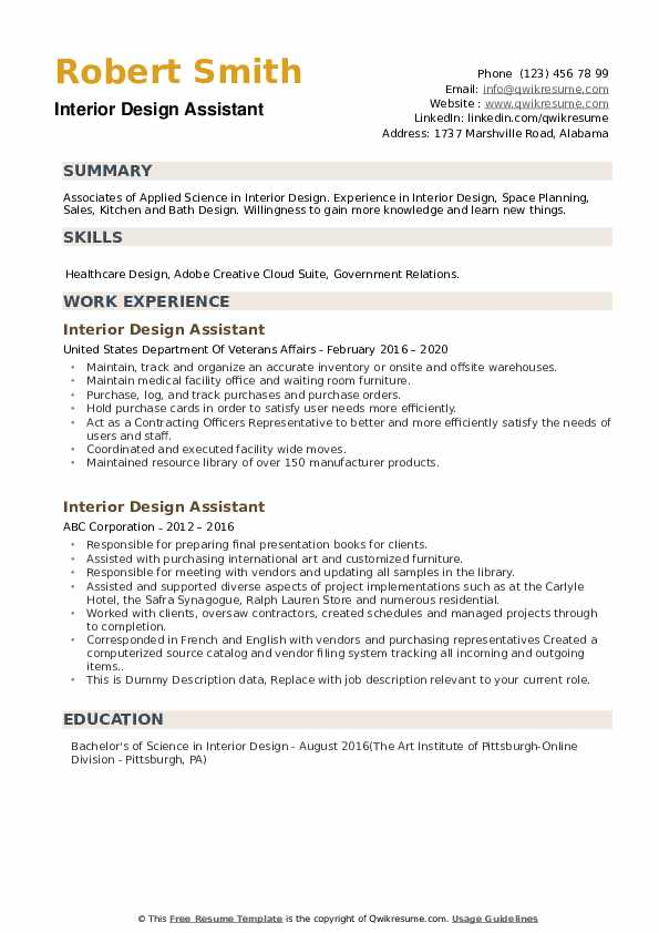 Interior Design Assistant Resume example
