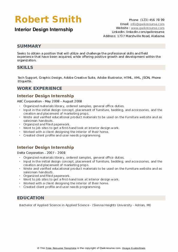 Interior Design Internship Resume example