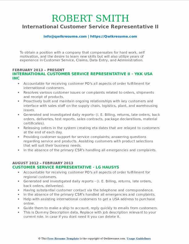 International Customer Service Representative II Resume Template