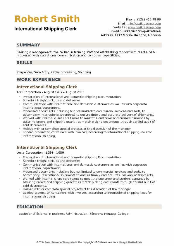 International Shipping Clerk Resume example