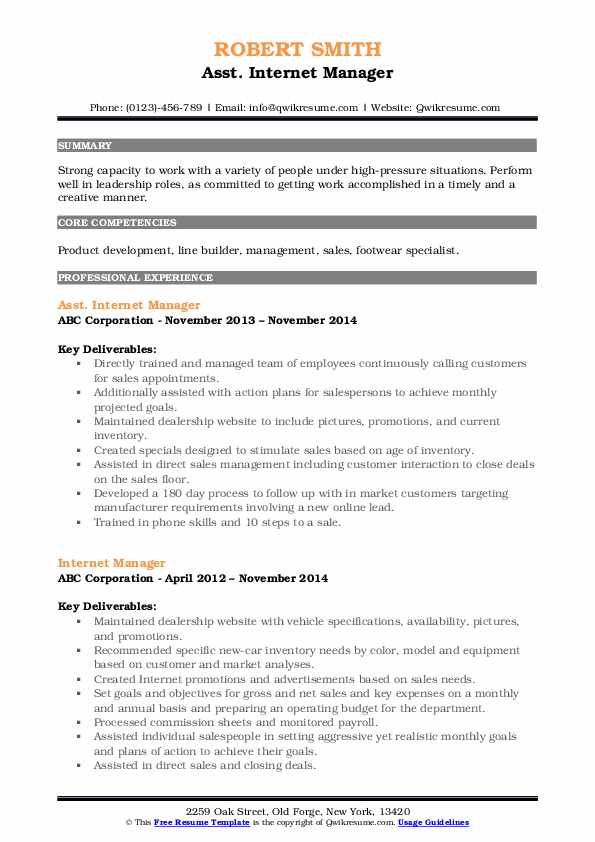 Asst. Internet Manager Resume Example