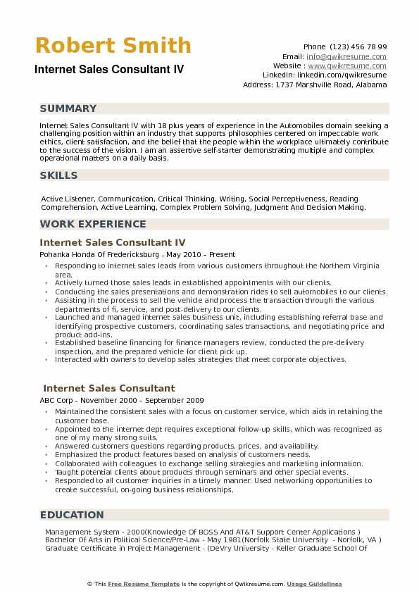 Internet Sales Consultant IV Resume Example