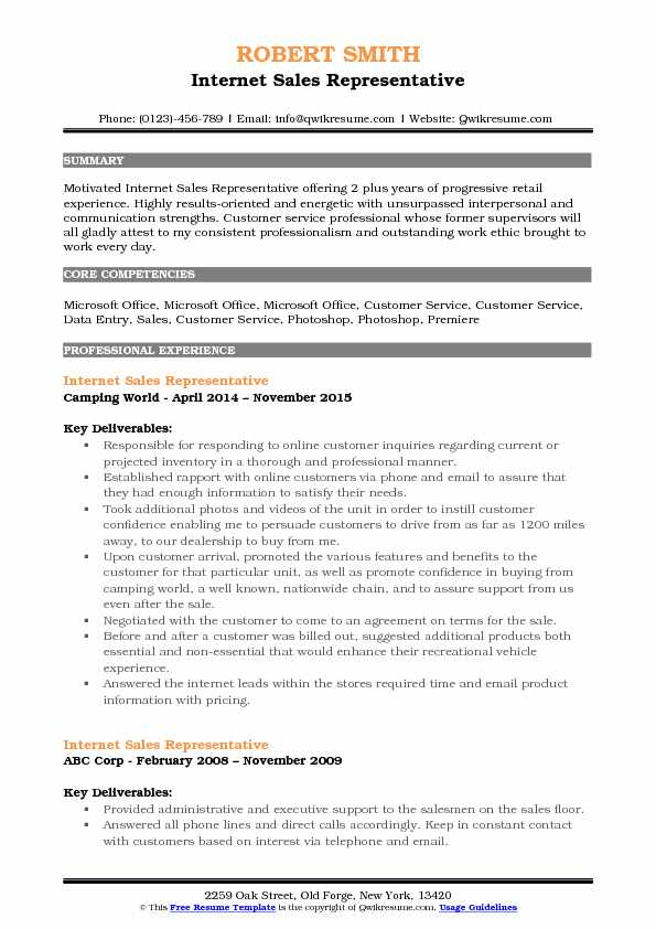 Internet Sales Representative Resume Sample