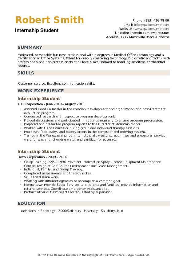 Internship Student Resume example