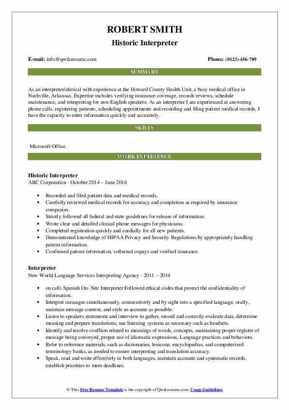 Historic Interpreter Resume Sample