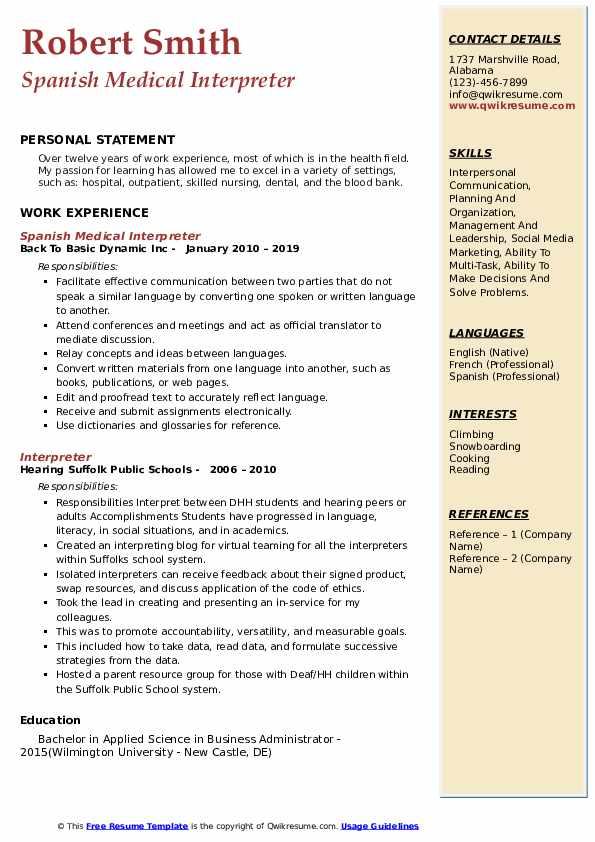 interpreter resume samples