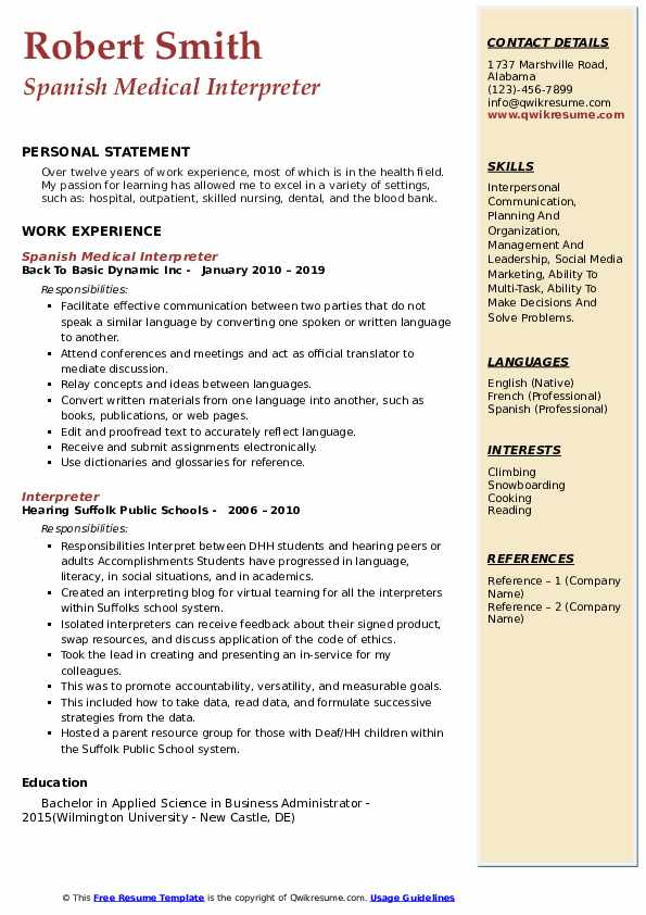 Spanish Medical Interpreter Resume Sample