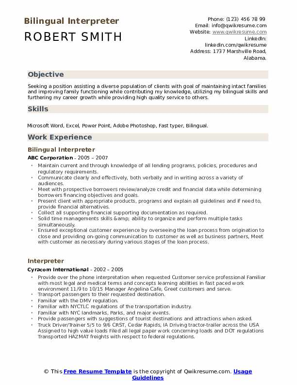 Bilingual Interpreter Resume Example