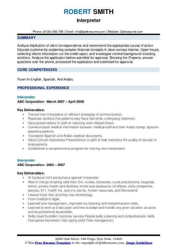 Interpreter Resume Samples Qwikresume