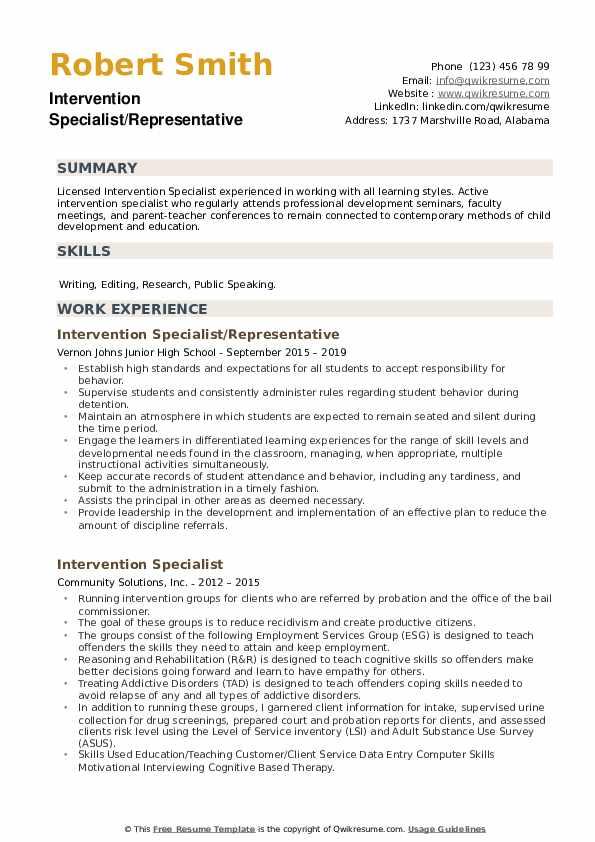 Intervention Specialist/Representative Resume Model