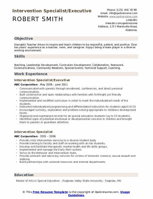 Intervention Specialist/Executive Resume Sample