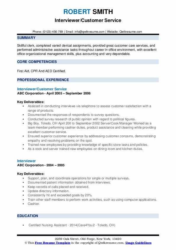 Interviewer/Customer Service Resume Model