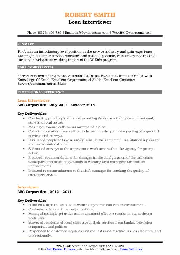 Loan Interviewer Resume Example