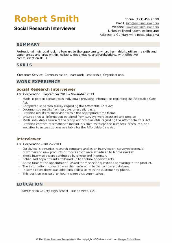 Social Research Interviewer Resume Format
