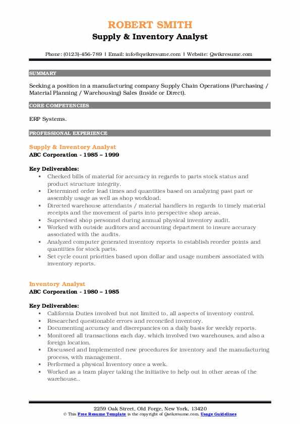 Supply & Inventory Analyst Resume Example
