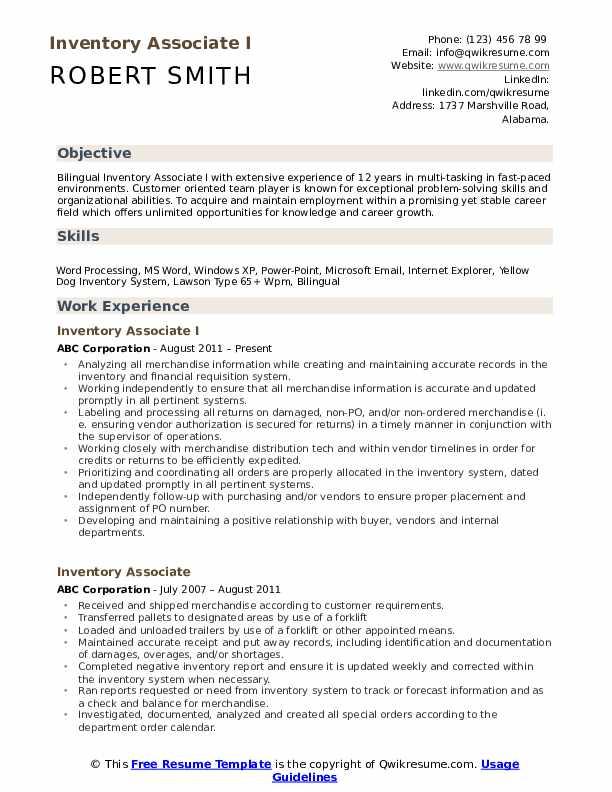 Inventory Associate I Resume Model