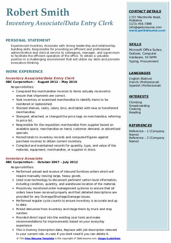 Inventory Associate/Data Entry Clerk Resume Example