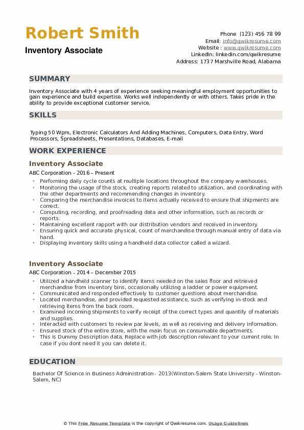 Inventory Associate Resume Format