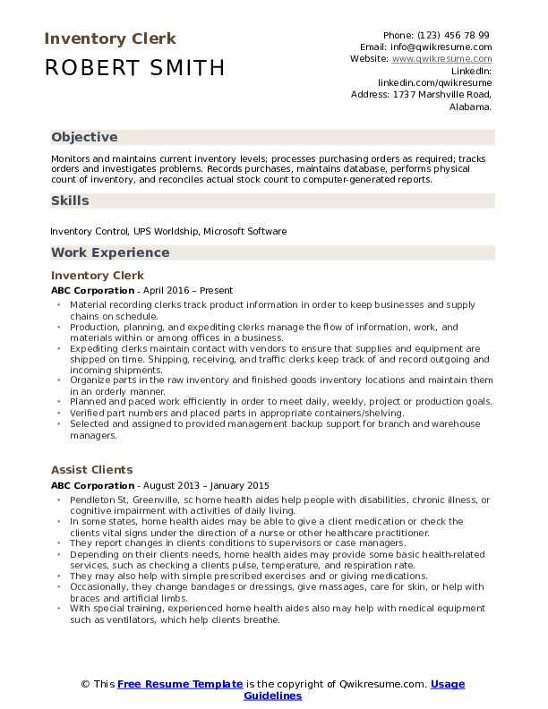 Inventory Clerk Resume Example
