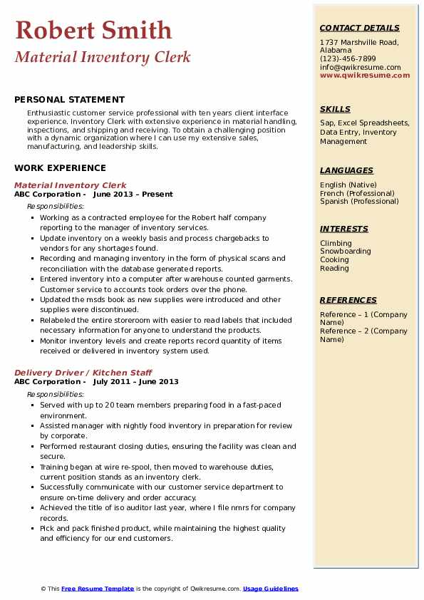 Material Inventory Clerk Resume Template