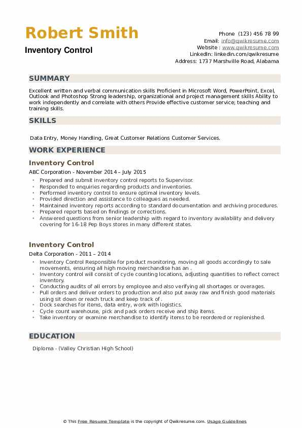 Inventory Control Resume example