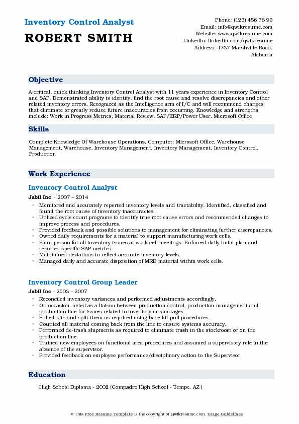 Inventory Control Analyst  Resume Template