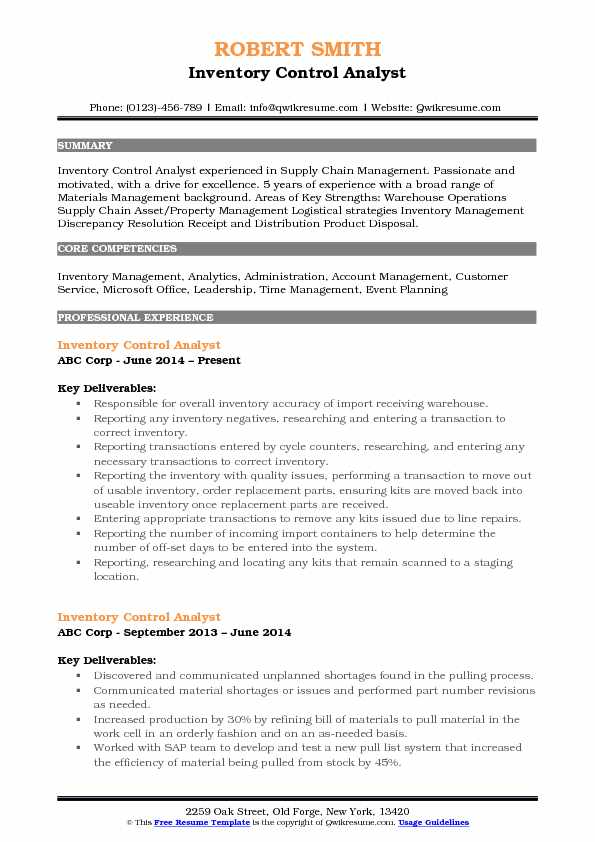 Inventory Control Analyst Resume Samples | QwikResume