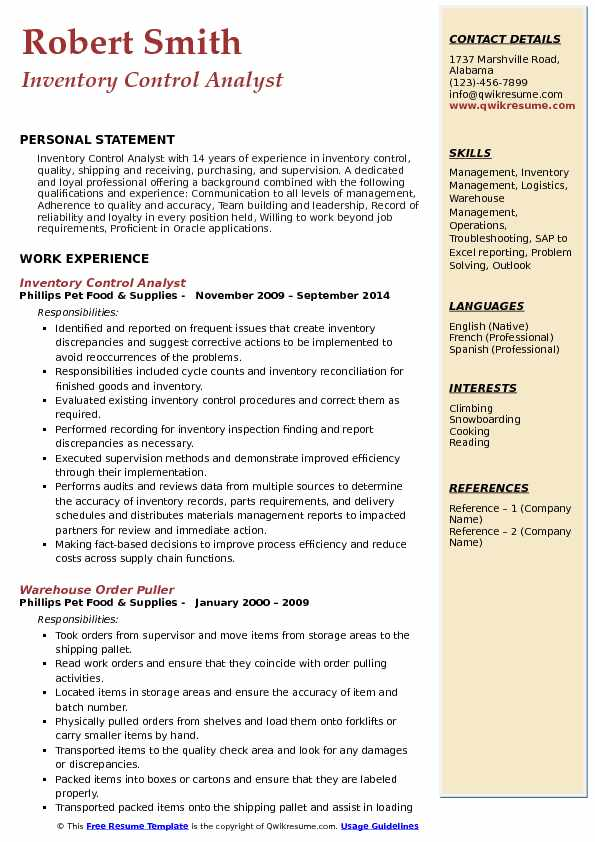 Inventory Control Analyst Resume Example