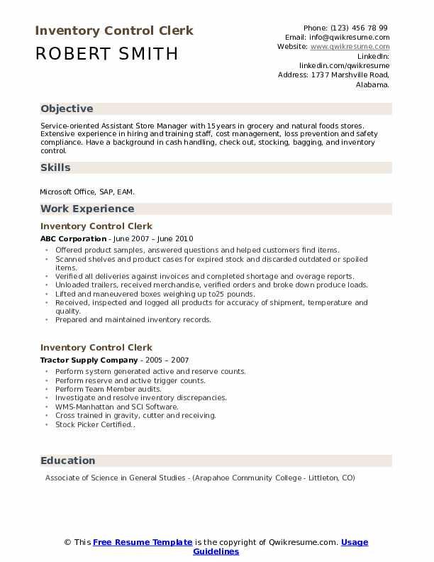inventory control clerk resume samples