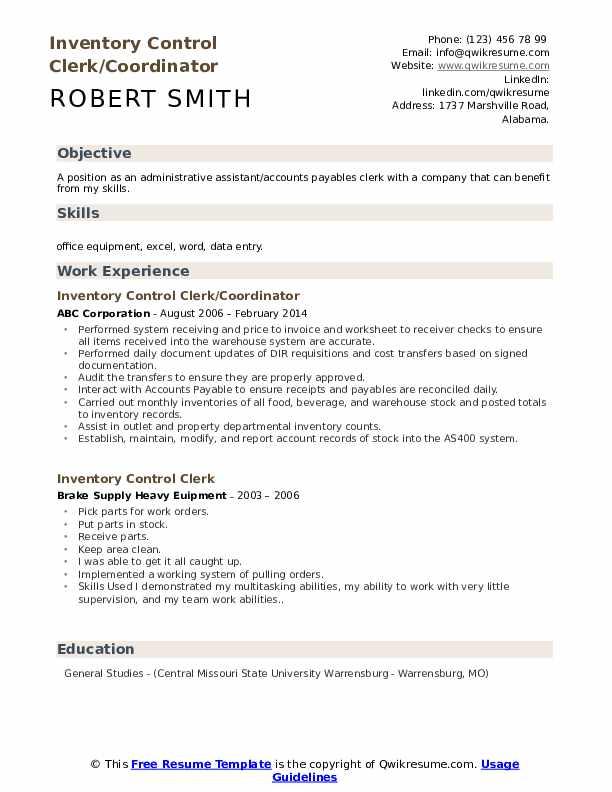 Inventory Control Clerk/Coordinator Resume Example
