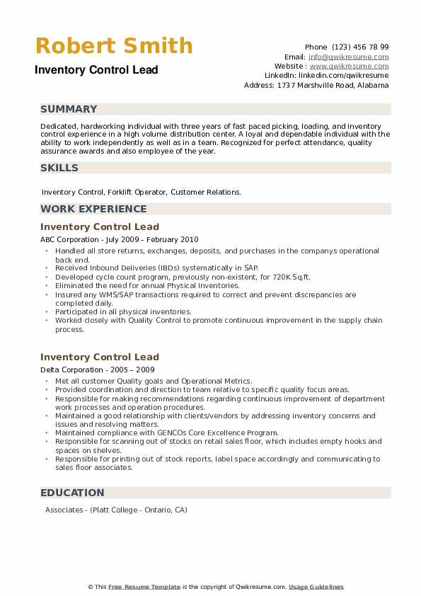 Inventory Control Lead Resume example