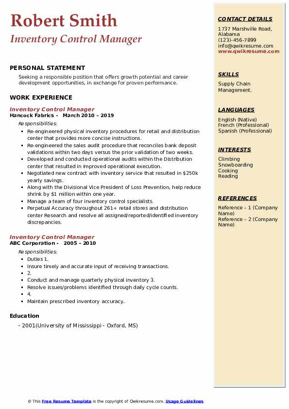 Inventory Control Manager Resume Example