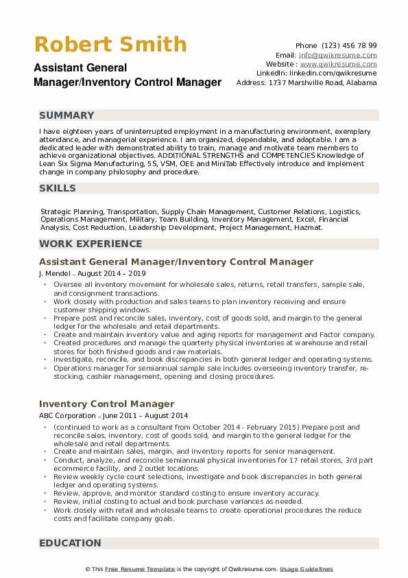 Assistant General Manager/Inventory Control Manager Resume Model