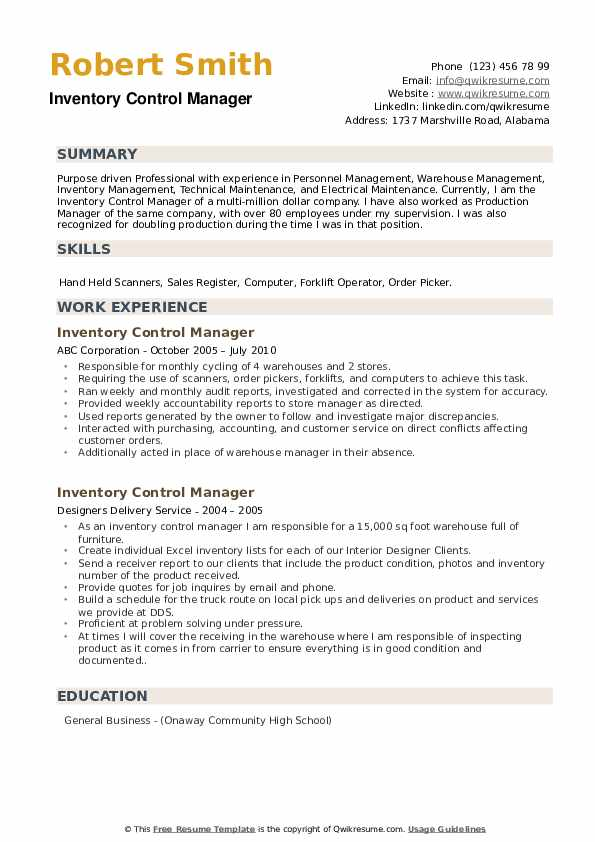 Assistant Warehouse Manager/Supervisor Resume Example