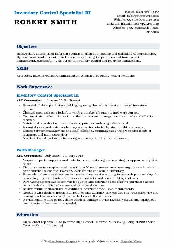 Inventory Control Specialist III Resume Example