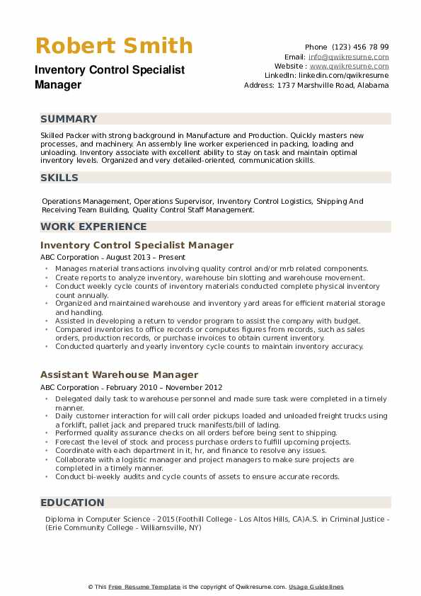 inventory control specialist resume samples