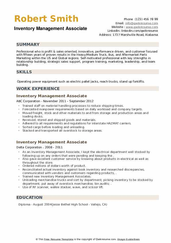 Inventory Management Associate Resume example