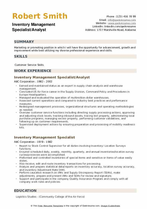 Inventory Management Specialist/Analyst Resume Template