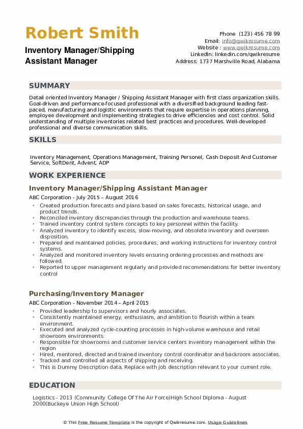 Inventory Manager Resume example