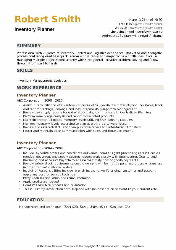 Inventory Planner Resume example