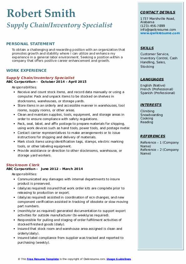 Supply Chain/Inventory Specialist Resume Format