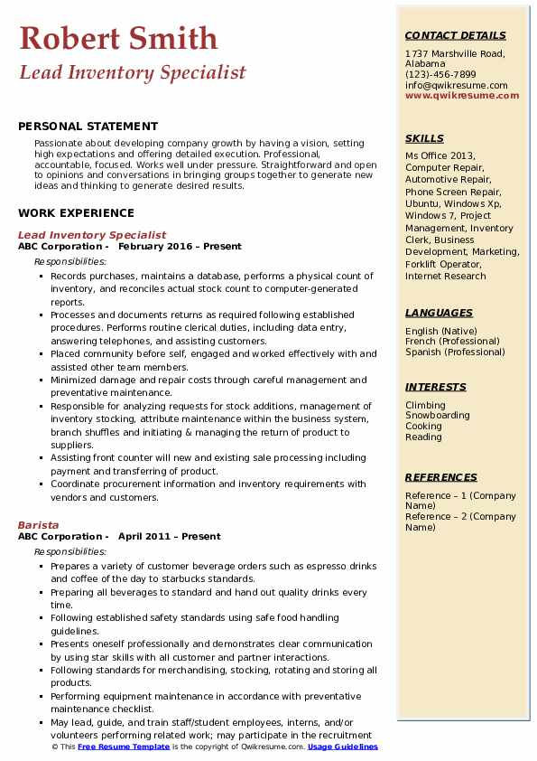 Lead Inventory Specialist Resume Sample