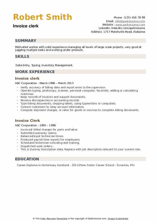 Invoice Clerk Resume example